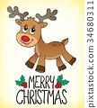 Merry Christmas topic image 1 34680311