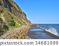 byobugaura, cliff, surf 34681099