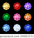 Realistic Diamond Gemstone Icon Set 34681531