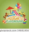 kindergarten, playground, composition 34681956