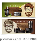 banner cosmetics male 34681988