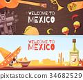 音樂 樂譜 墨西哥 34682529