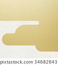 日本纸 - 日本模式 - 背景 - 镀金 - 现代 34682643