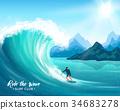 Surfer And Big Wave Illustration 34683278