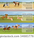 Equestrian Sport Flat Horizontal Banners 34683776