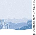 Happy Christmas greeting card 34683825
