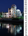 atomic bomb dome, world heritage, lit up 34683890