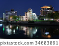 Night view of the Atomic Bomb Dome 34683891