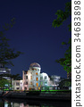 atomic bomb dome, world heritage, lit up 34683898