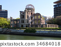 atomic bomb dome, world heritage, world's cultural heritage 34684018