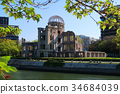 atomic bomb dome, world heritage, world's cultural heritage 34684039