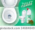toilet cleaner gel 34684649