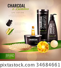 Charcoal And Bamboo Body Cosmetics Poster 34684661