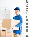 搬家 移动 男性 34686030