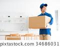 搬家 移动 男性 34686031