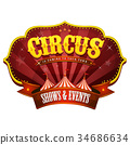 circus, big, top 34686634