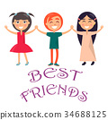 Best Friends Celebrate Holiday for Children Vector 34688125