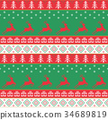 Christmas and happy new year pattern. 34689819