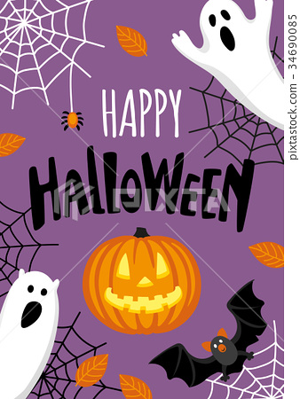 Halloween banner template 34690085