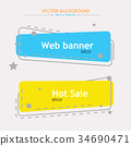 Color web banners 34690471