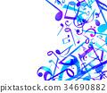 노트 음악 배경 일러스트 블루 34690882