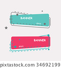 Color web banners 34692199