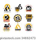 Backhoe and excavator logo design set vector 34692473