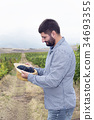 Vertical Man Harvest Vineyard Grapes Syrah 34693355