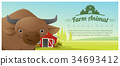 Farm animal and Rural landscape with cow 34693412