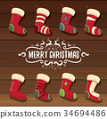 vector cartoon cute christmas stocking or socks 34694486
