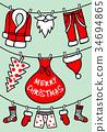 Santa Claus clothesline, vector Christmas card 34694865