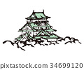오사카 성, 수채화 물감, 수채화 34699120