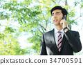 商务人士 商人 男性白领 34700591