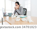 painful office worker woman having allergy problem 34701023