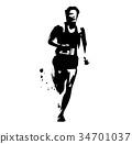 马拉松赛跑 田径赛事 长距离接力赛 34701037