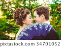 Couple in beautiful suits 34701052