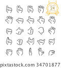 Set of gesture one hand line icon(Editable Stroke) 34701877