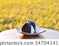 주먹밥, 주먹밥,도, 벼, 쌀, 가을의 결실 벼농사 수확의 가을. ※ 쌀의 품종은 알 수 없습니다. 9 월 말 촬영. 34704141