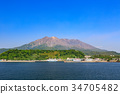 Sakurajima-来自Sakurajima渡轮船 -  34705482