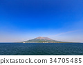 Sakurajima-来自Sakurajima渡轮船 -  34705485