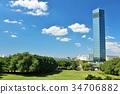 푸른, 하늘, 공원 34706882