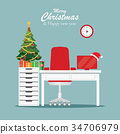 Christmas and New Year in modern office workplace 34706979