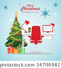 christmas, office, workplace 34706982