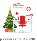 christmas, office, workplace 34706983