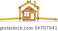 Model House and Wooden Folding Ruler 34707941