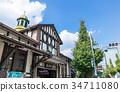 역사, 역 건물, 정거장 건물 34711080