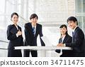 นักธุรกิจคนใหม่ 34711475