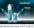 Cosmetic realistic package ads template 34711612