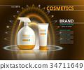 太陽 保護 化妝品 34711649