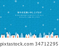 Winter greeting card winter background Knit background 34712295